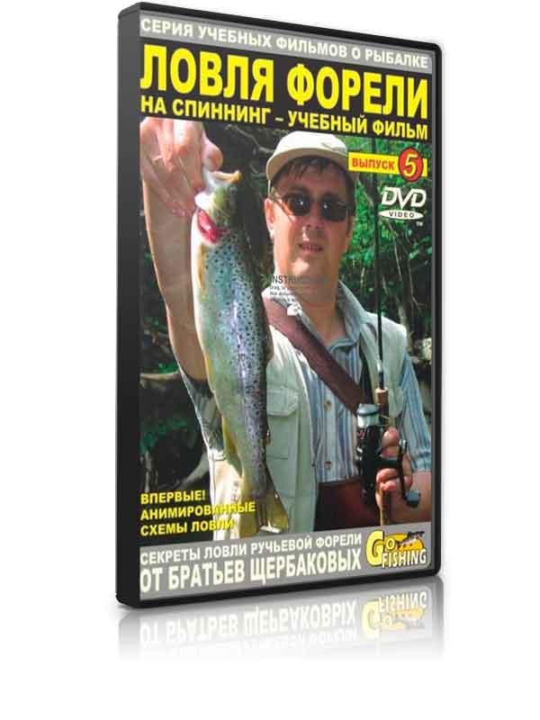 Бомбарда своими руками - Секреты успешной рыбалки