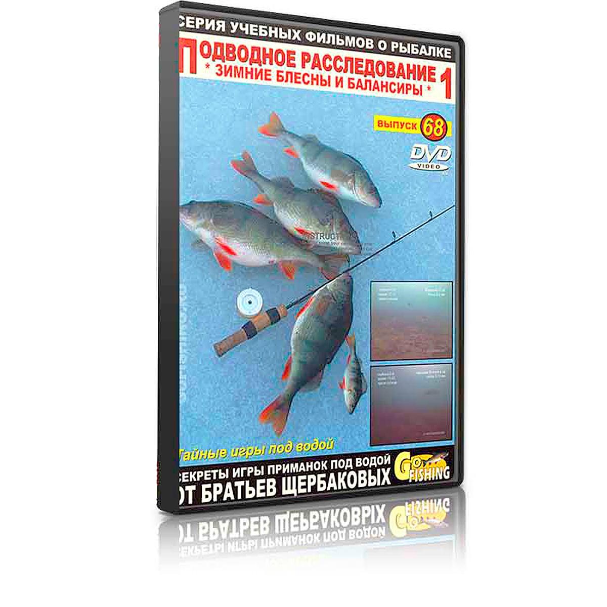 Способы ловли налима - Секреты успешной рыбалки