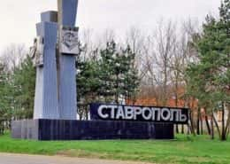Карта рыболовных мест Ставропольского края
